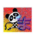 おめでとう・居眠りパンダ3(個別スタンプ:2)