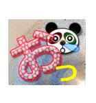 おめでとう・居眠りパンダ3(個別スタンプ:3)