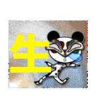 おめでとう・居眠りパンダ3(個別スタンプ:4)