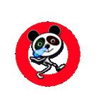 おめでとう・居眠りパンダ3(個別スタンプ:18)