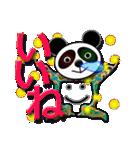 おめでとう・居眠りパンダ3(個別スタンプ:20)