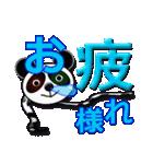 おめでとう・居眠りパンダ3(個別スタンプ:27)