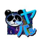 おめでとう・居眠りパンダ3(個別スタンプ:30)