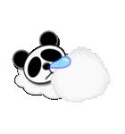 おめでとう・居眠りパンダ3(個別スタンプ:33)
