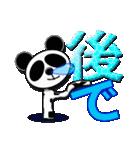 おめでとう・居眠りパンダ3(個別スタンプ:36)
