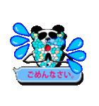 吹き出し・居眠りパンダ4(個別スタンプ:3)