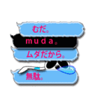 吹き出し・居眠りパンダ4(個別スタンプ:4)
