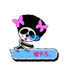 吹き出し・居眠りパンダ4(個別スタンプ:5)