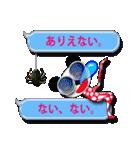 吹き出し・居眠りパンダ4(個別スタンプ:6)