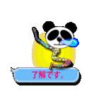 吹き出し・居眠りパンダ4(個別スタンプ:7)