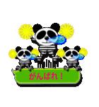 吹き出し・居眠りパンダ4(個別スタンプ:10)