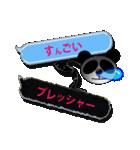吹き出し・居眠りパンダ4(個別スタンプ:11)