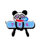 吹き出し・居眠りパンダ4(個別スタンプ:12)