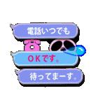 吹き出し・居眠りパンダ4(個別スタンプ:13)