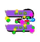 吹き出し・居眠りパンダ4(個別スタンプ:15)