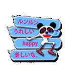 吹き出し・居眠りパンダ4(個別スタンプ:16)