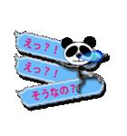 吹き出し・居眠りパンダ4