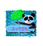 吹き出し・居眠りパンダ4(個別スタンプ:23)