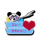 吹き出し・居眠りパンダ4(個別スタンプ:25)