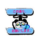 吹き出し・居眠りパンダ4(個別スタンプ:26)