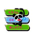 吹き出し・居眠りパンダ4(個別スタンプ:27)