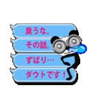 吹き出し・居眠りパンダ4(個別スタンプ:30)