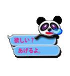 吹き出し・居眠りパンダ4(個別スタンプ:31)