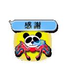 吹き出し・居眠りパンダ4(個別スタンプ:32)