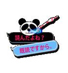 吹き出し・居眠りパンダ4(個別スタンプ:34)