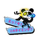 吹き出し・居眠りパンダ4(個別スタンプ:35)