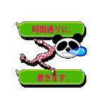 吹き出し・居眠りパンダ4(個別スタンプ:37)
