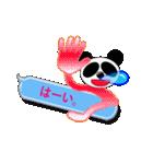 吹き出し・居眠りパンダ4(個別スタンプ:38)