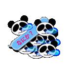 吹き出し・居眠りパンダ4(個別スタンプ:39)