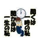 日本のことわざ その2(個別スタンプ:01)