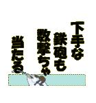 日本のことわざ その2(個別スタンプ:02)