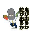 日本のことわざ その2(個別スタンプ:03)