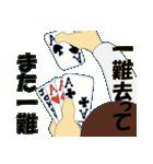 日本のことわざ その2(個別スタンプ:04)