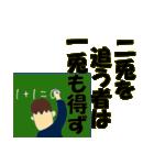 日本のことわざ その2(個別スタンプ:06)