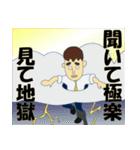 日本のことわざ その2(個別スタンプ:07)
