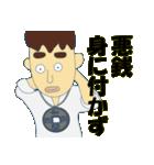 日本のことわざ その2(個別スタンプ:08)