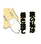 日本のことわざ その2(個別スタンプ:09)