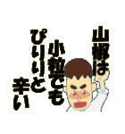 日本のことわざ その2(個別スタンプ:10)
