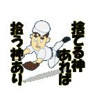 日本のことわざ その2(個別スタンプ:11)