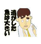 日本のことわざ その2(個別スタンプ:12)