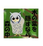 日本のことわざ その2(個別スタンプ:13)