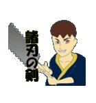 日本のことわざ その2(個別スタンプ:14)