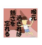 日本のことわざ その2(個別スタンプ:16)