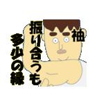 日本のことわざ その2(個別スタンプ:17)