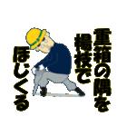 日本のことわざ その2(個別スタンプ:18)