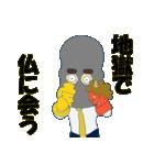 日本のことわざ その2(個別スタンプ:19)